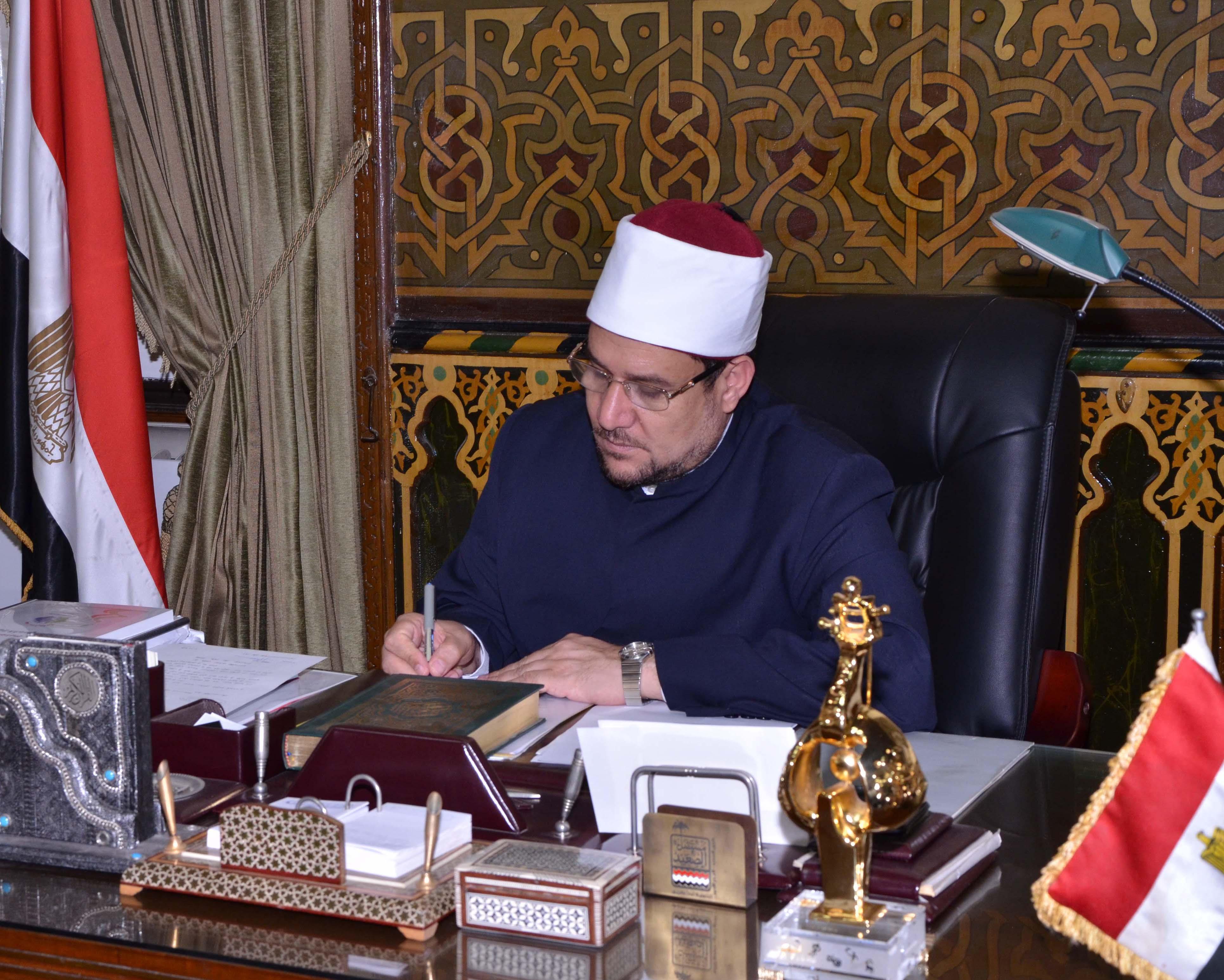 Photo of  وزير الأوقاف يصدر قرارًا وزاريًّا بإنشاء  وحدة قياس الأداء والرأي العام الديني
