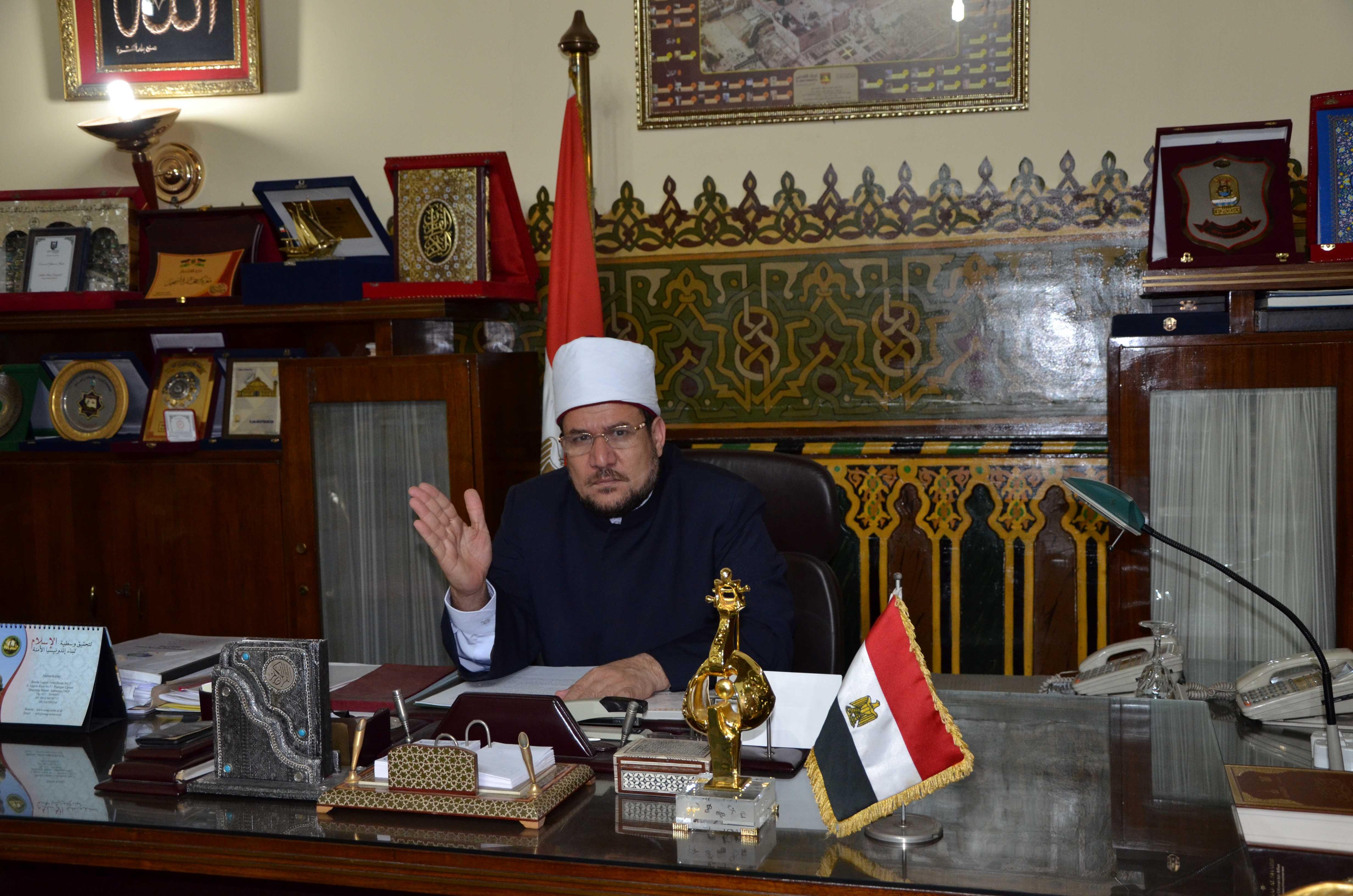 صورة  إحالة السيد /محمد محمد مهدي مرسي  إلى وظيفة باحث دعوة