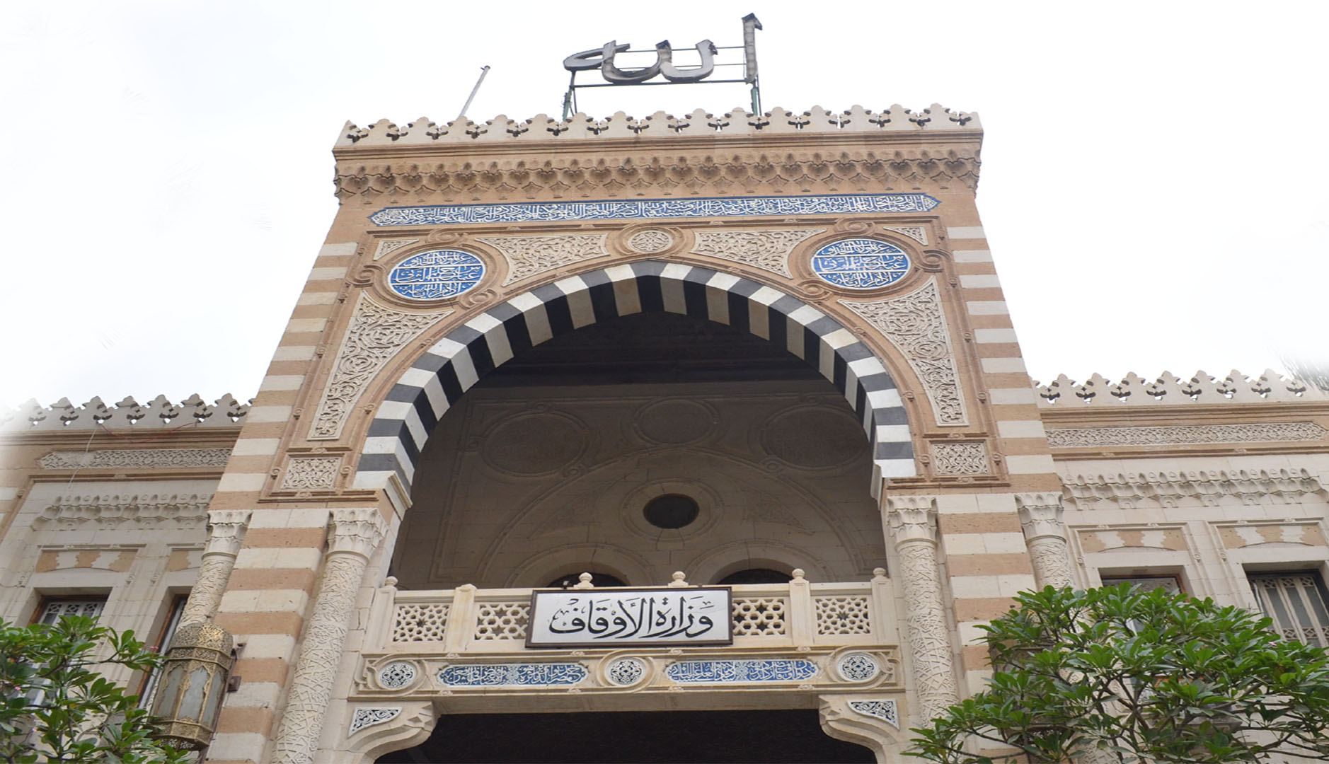Photo of  من صحافة اليوم الثلاثاء  الموافق 7 / 4 / 2020م