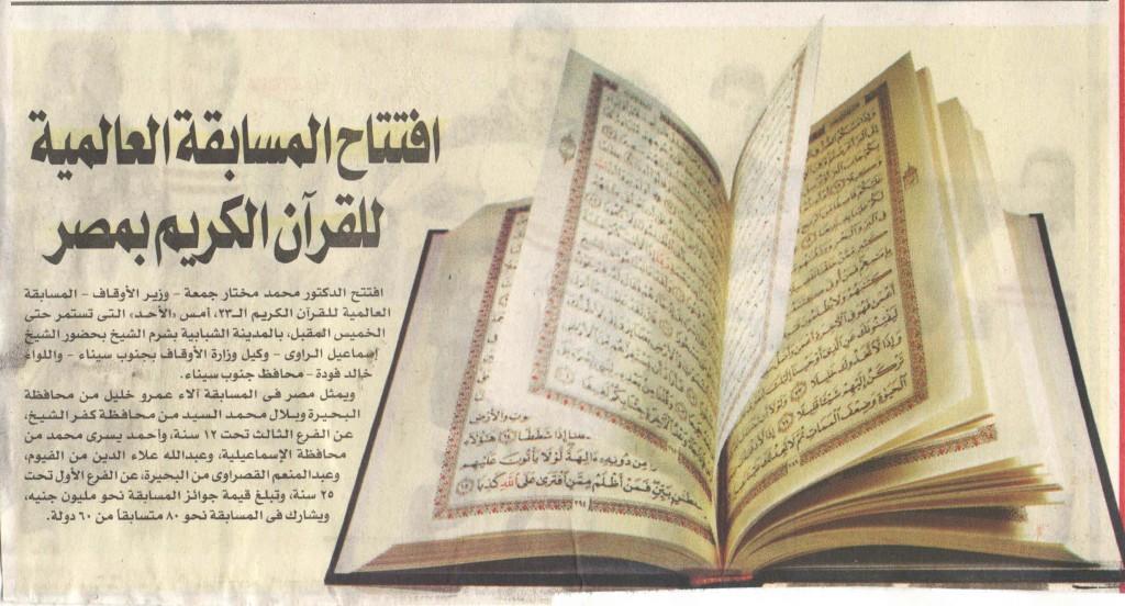 الدستور2