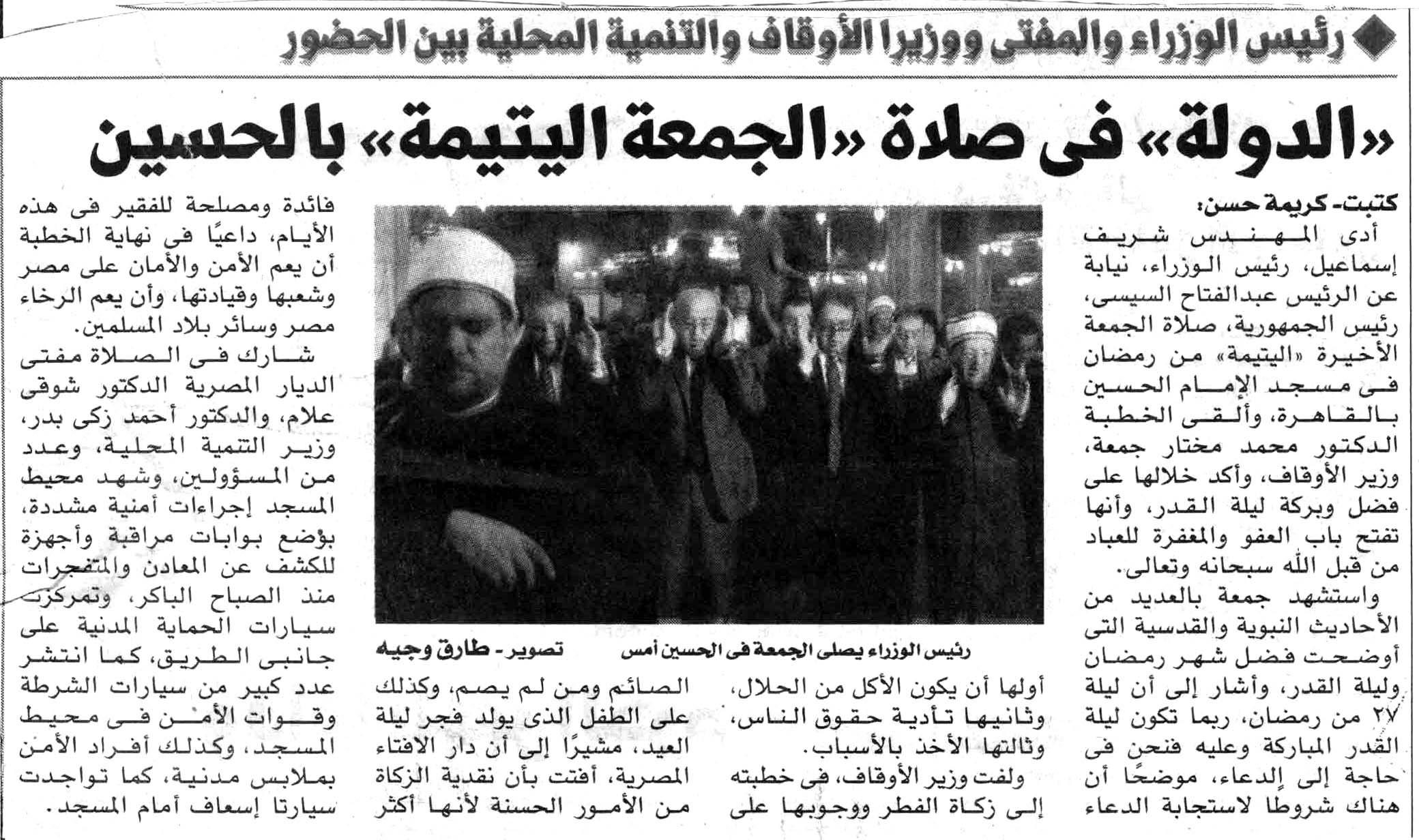 05 المصري اليوم1