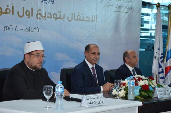 <center> وزراء الأوقاف والشئون البرلمانية والطيران المدني <br/>في توديع أول فوج للحجاج من مطار القاهرة <cente/>