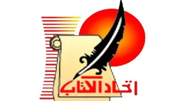 kotaab_masr