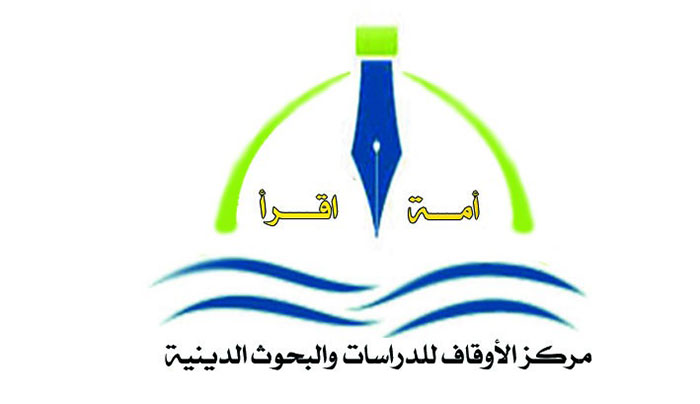 Photo of  الفائزون في المسابقة البحثية   بمركز الأوقاف  للدراسات والبحوث الدينية