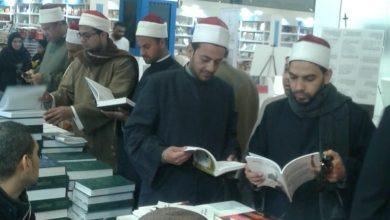 Photo of بالصور :   تزايد الإقبال على إصدارات وزارة الأوقاف   في اليوم السادس لمعرض الكتاب الدولي   الحادي والخمسين بالقاهرة