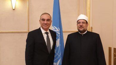 Photo of  وزير الأوقاف يلقي كلمة أخرى  غدا بالأمم المتحدة