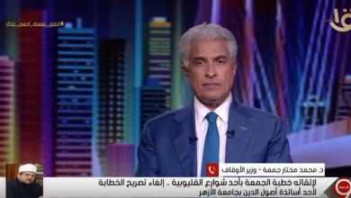 Photo of وزير الأوقاف في مداخلة هامة مع الأستاذ/ وائل الإبراشي