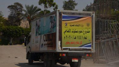 صورة بالفيديو و الصور:  انطلاق سيارات توزيع لحوم الأضاحي  إلى محافظات: ( الجيزة – البحر الأحمر – القاهرة )