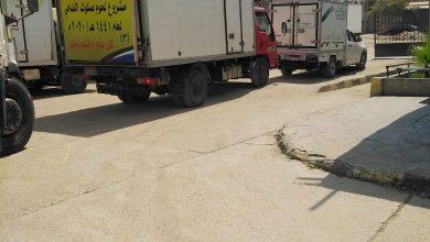 Photo of بالصور :  انطلاق سيارات توزيع لحوم الأضاحي   إلى محافظات : (أسيوط – سوهاج – قنا – الإسماعيلية – الشرقية)