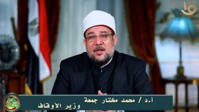 """Photo of معالي وزير الأوقاف يتحدث عن :   """" الزمان في القرآن  """"   ببرنامج حديث الروح"""