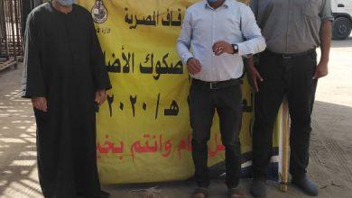 Photo of بالفيديو والصور :  انطلاق سيارات توزيع لحوم الأضاحي   إلى محافظات: (الفيوم – المنيا – مرسى مطروح – شمال سيناء)