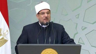 صورة بالفيديو :  كلمة وزير الأوقاف خلال احتفال  وزارة الأوقاف بالمولد النبوي الشريف 1442 هـ