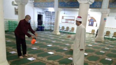 صورة بالصور :  الأوقاف تواصل حملتها لنظافة  وتعقيم المساجد في جميع المحافظات