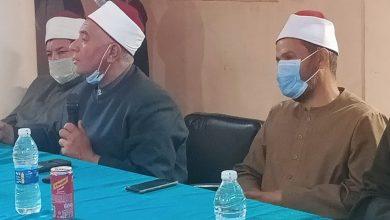 صورة بالصور :  مديرية أوقاف المنيا تواصل دورات الاستخدام الرشيد للفضاء الإلكتروني